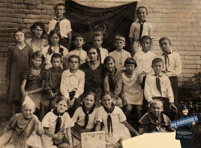 Краснодар. Школа №3 (угол ул. Северной и Коммунаров), начало-средина 1930-х