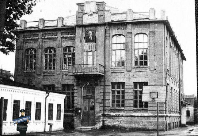 Краснодар. Школа №45, 1970 год