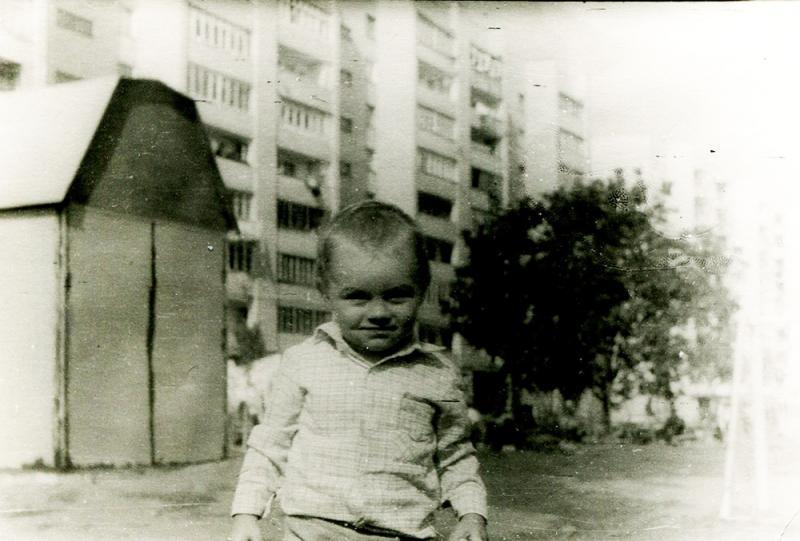 Краснодар. Симферопольская, 14. 1984 год