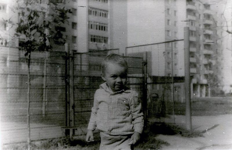 Краснодар. Симферопольская, 14. 1984год