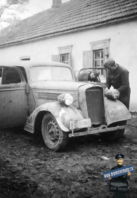 Краснодар. Солдаты 46-й ПД Вермахта. Октябрь 1942 года.