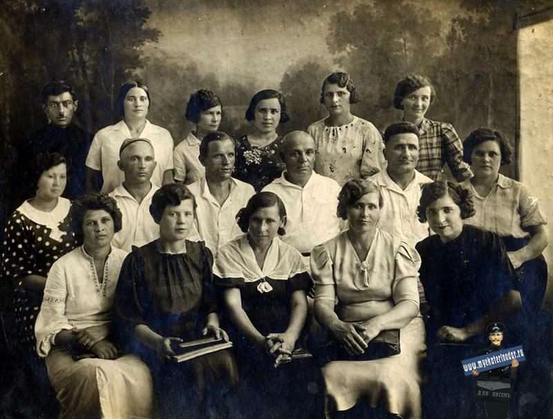 Краснодар. Советская торговля (организация не известна), 1938 год