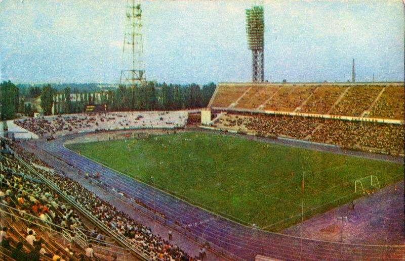 "Краснодар. Стадион ""Кубань"""