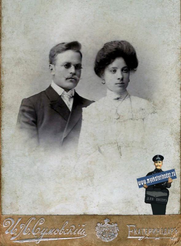 Фотограф Сумовский Иван Антонович.