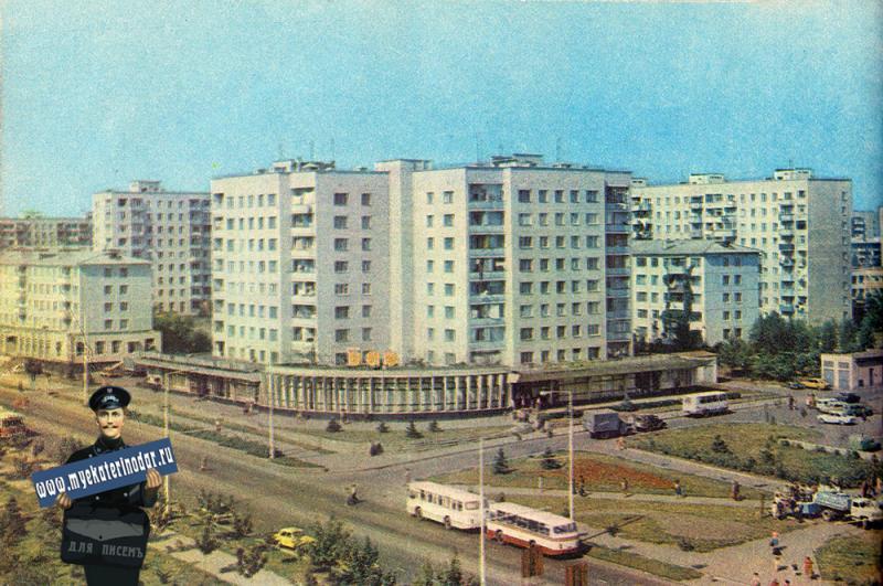 Краснодар. Улица Атарбекова