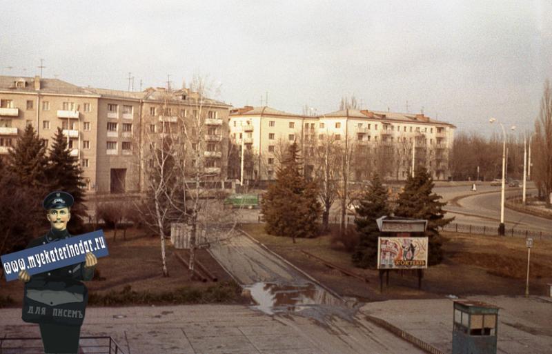 Краснодар. Вид на дом № 43 по ул. Офицерской, 1988 год.