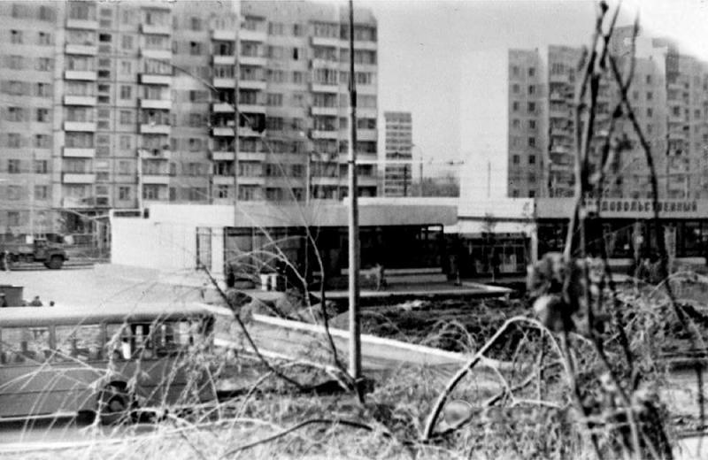 Краснодар. Вид с дома Сормовской 177.