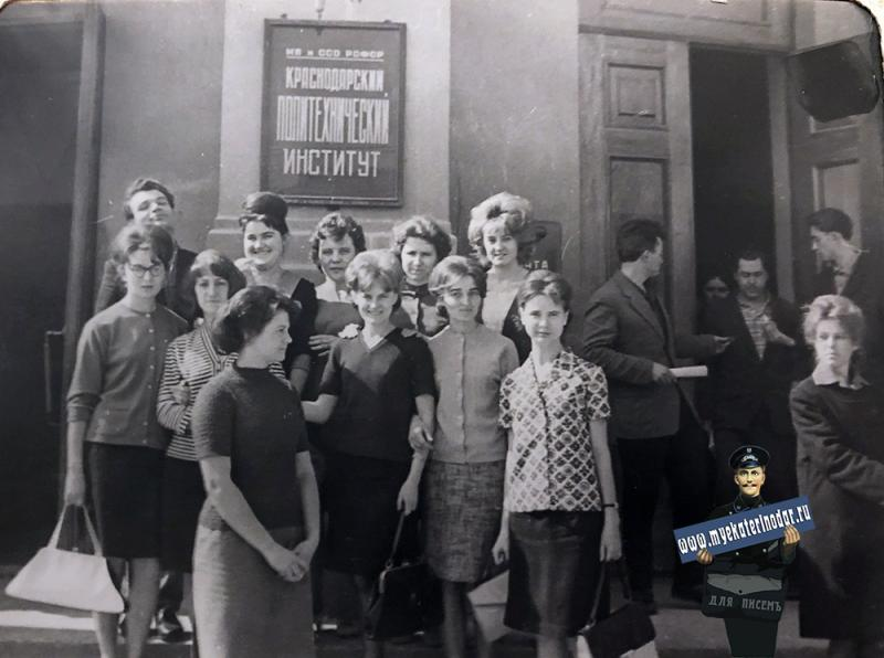 Краснодар. Вход в Краснодарский Политехничеcкий институт, 1965 год