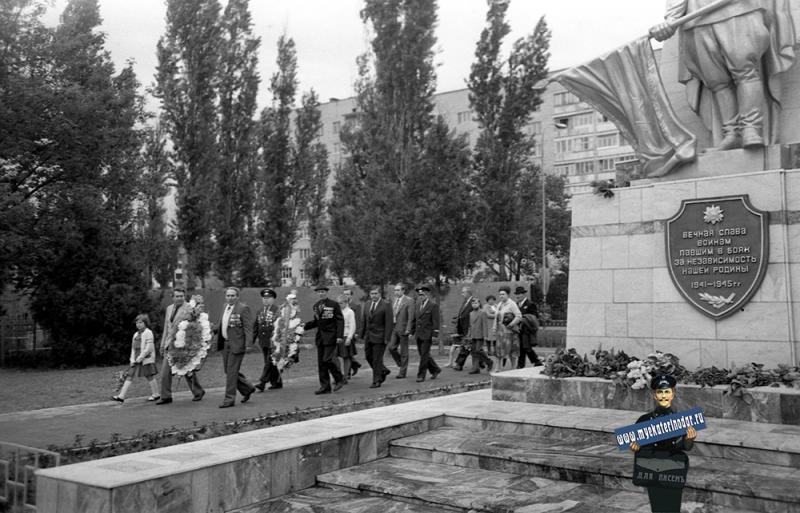 Краснодар. Военно-Братский мемориальный комплекс, 1987 год