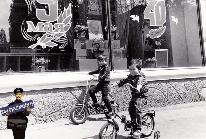 Краснодар. Возле здания Турагенства, 1985 год.