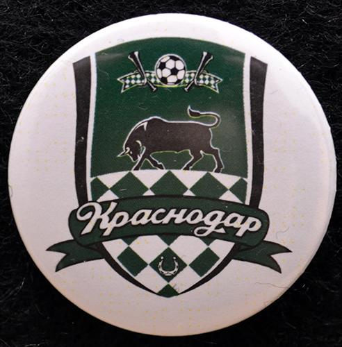 Значки ФК Краснодар, 2 1 -е
