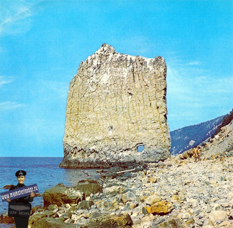 """Скала """"Парус"""", 1980-е годы"""