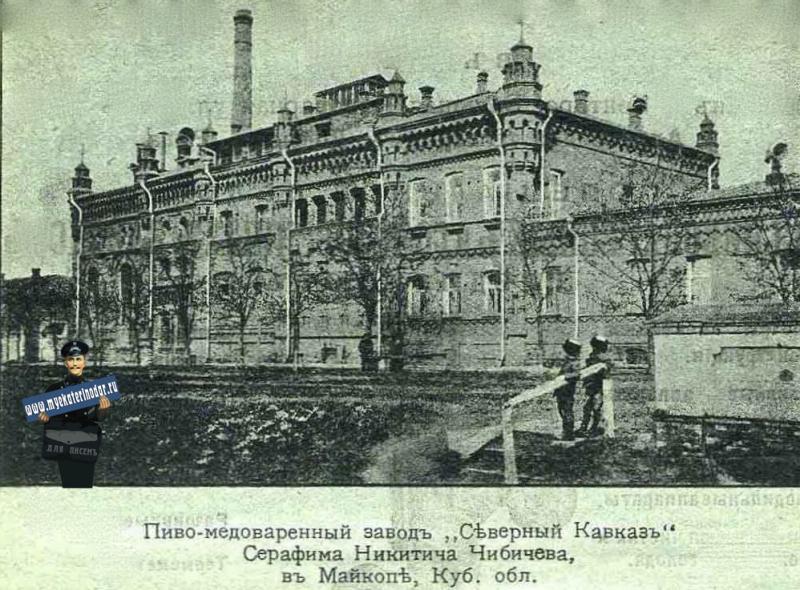 """Майкоп. Пиво-медоваренный завод """"Северный кавказ"""", около 1913 года"""