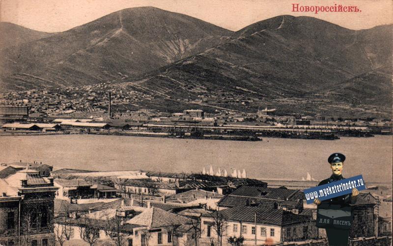 Новоросийск. Общий вид, до 1917 года