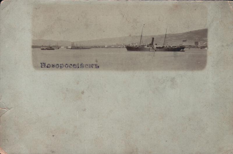 Новоросийск. Вид на город, около 1906 года