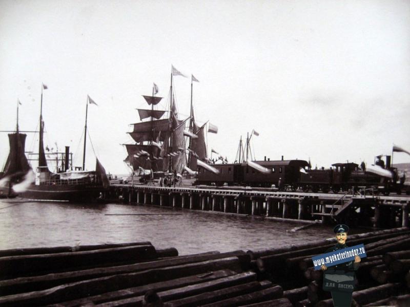 Новороссийск. 1888 год. Приезд Александра III