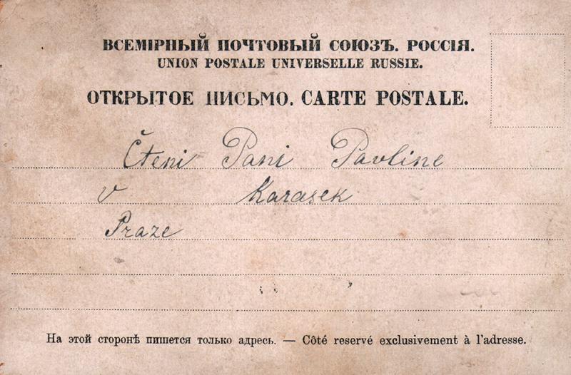 Новороссийск. Адресная сторона
