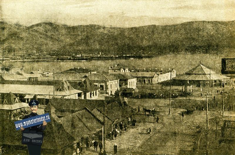 Новороссийск. Базар. 1920-е