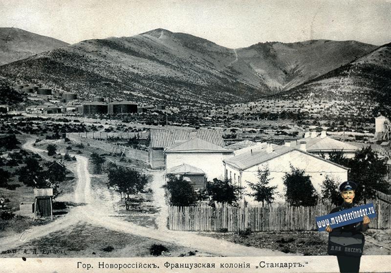 http://www.myekaterinodar.ru/pic/cards/t800/novorossiysk-novorossiiysk-francsuzskaya-koloniya-standart-do-1917-goda.jpg