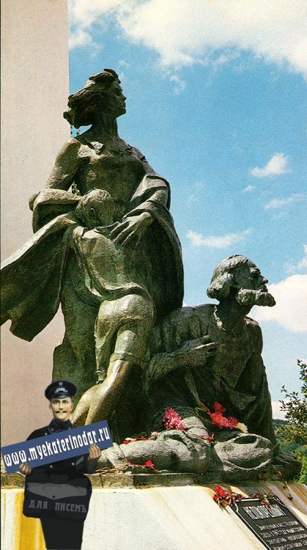 """Новороссийск. Гайдук. Памятник """"Непокоренным"""", 1978 год"""