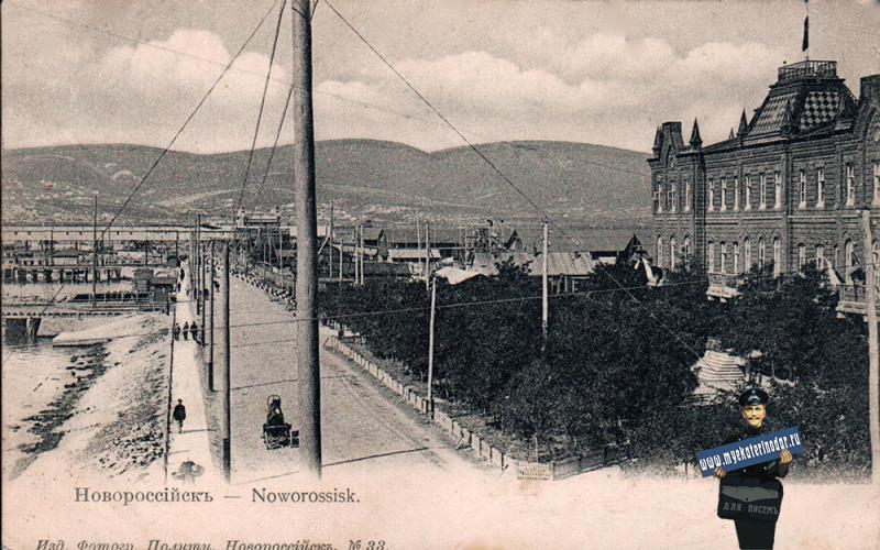 Новороссийск.Коммерческое Агентство Влад. Железной дороги, не позже 1912 года