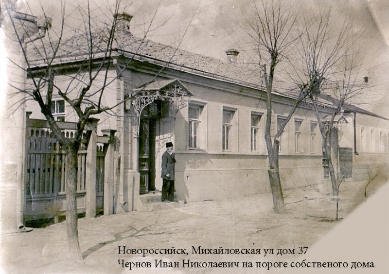 Новороссийск. Улица Михайловская, дом 37