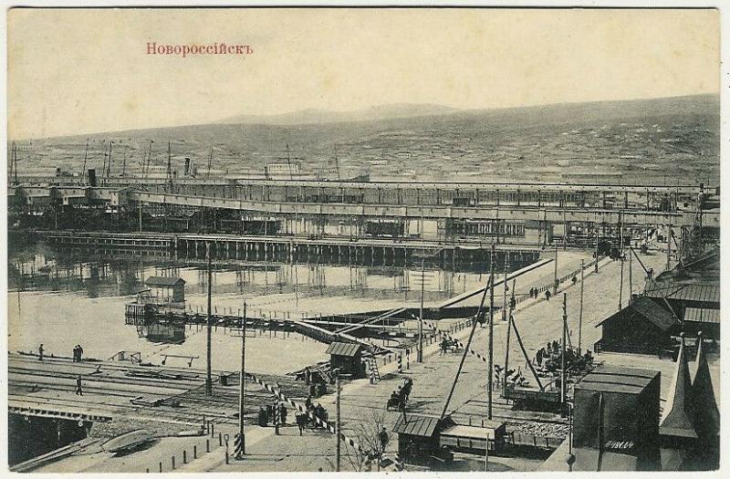 Новороссийск, начало 20 века