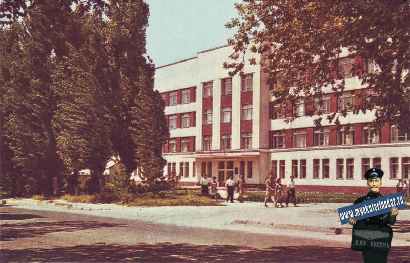 Новороссийск. Научно-исследовательский проектный институт охраны труда. 1968 год.