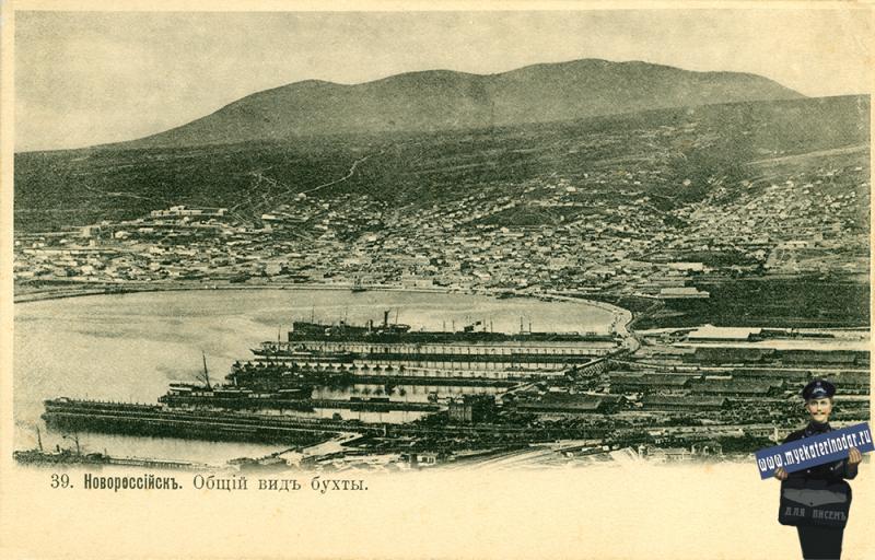 Новороссийск. Общий вид бухты, около 1903  года