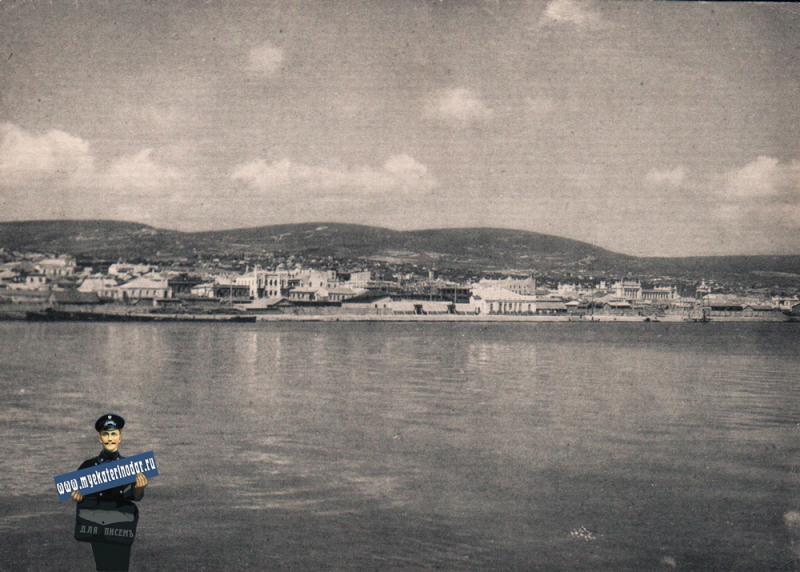 Новороссийск. Общий вид с моря, 1930-е