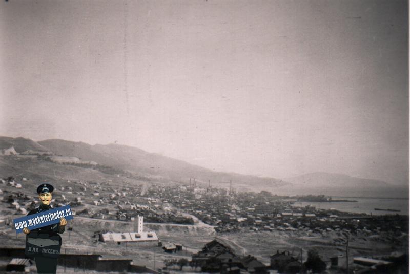 Новороссийск. Оккупация. Общий вид, 1942 год