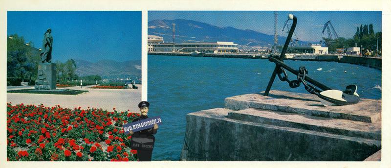 Новороссийск. Памятник Неизвестному матросу. Морской вокзал, 1982 год