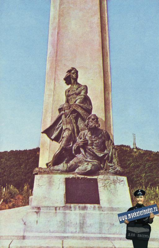 Новороссийск. Памятник непокоренным, 1968 год