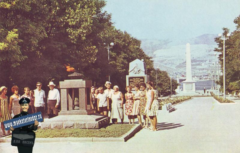 Города 1943 г год 1968 места новороссийск