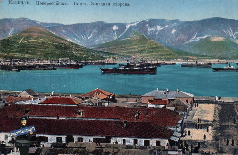 Новороссийск. Порт. Восточная сторона, около 1910 года