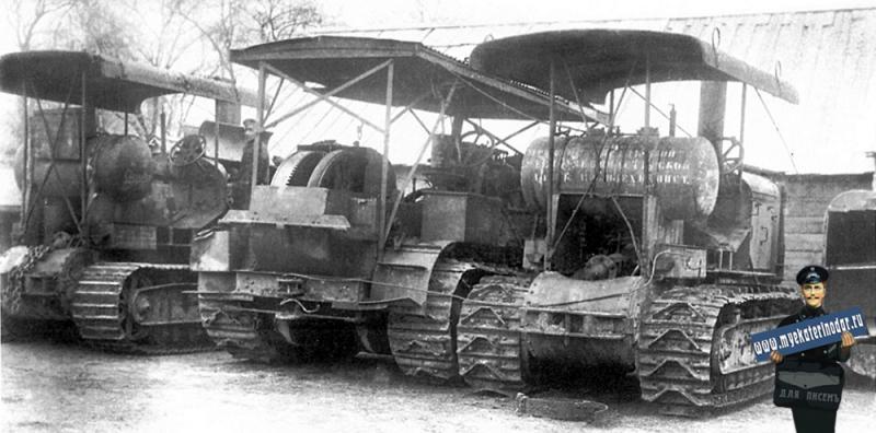 Новороссийск. Трактора Красной армии.