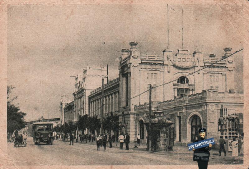 Новороссийск. Улиса Советов, около 1930 года