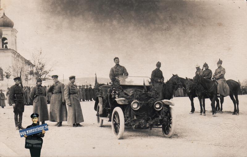 Новороссийск. В годы Гражданской войны, около 1920-го
