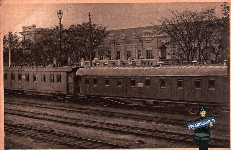 Новороссийск. Вокзал, 1927 год