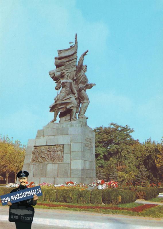 Город-герой Новороссийск. Памятник воинам - защитникам города, 1978 год