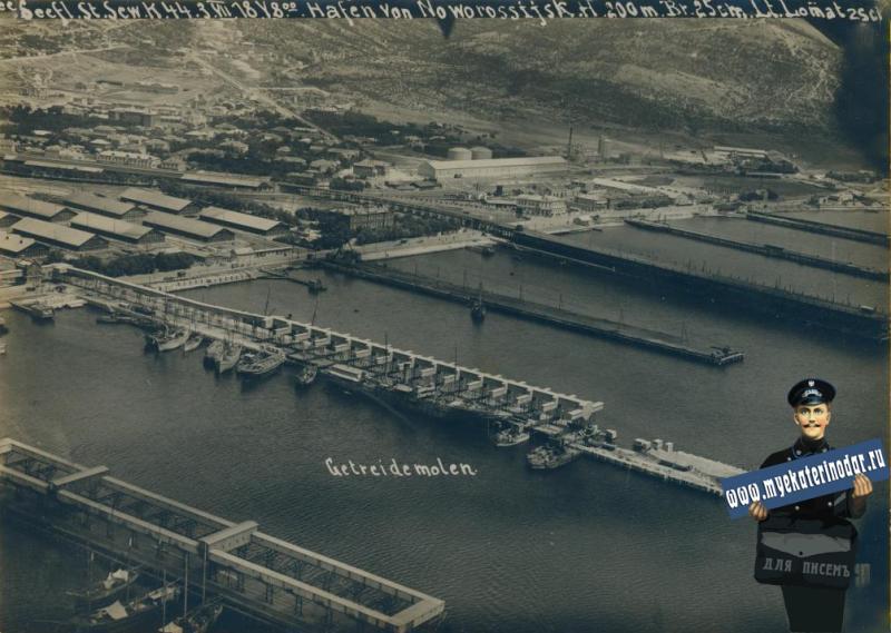 Новороссийск. 03.07.1918