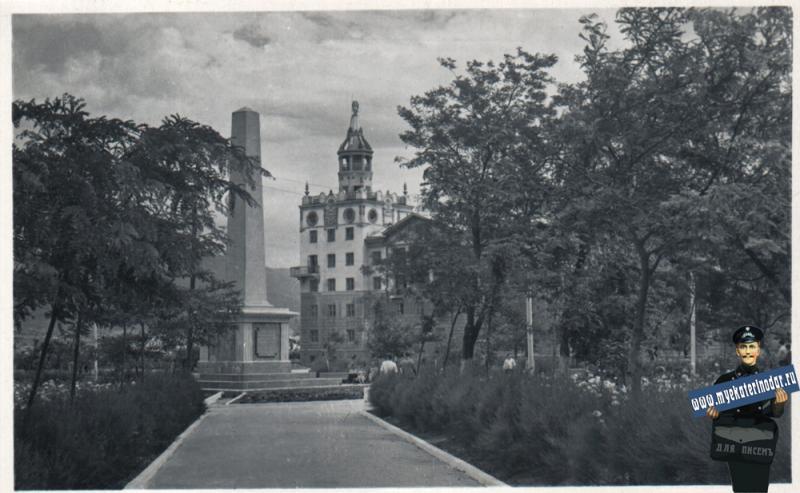 Новороссийск, Площадь Героев, 1962 год