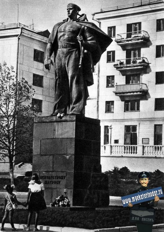 Новороссийск. Памятник Неизвестному матросу, 1966 год