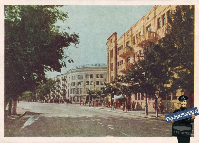 Новороссийск. Улица Советов, 1963 год