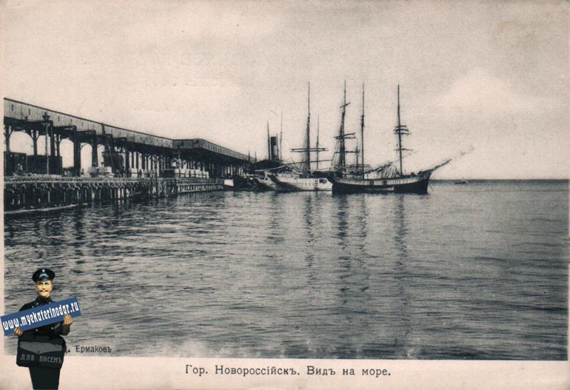 Новороссийск. Вид на море, до 1917 года