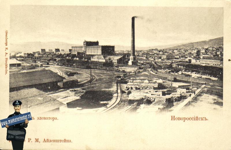 Новороссийск. Общий вид элеватора, до 1917 года