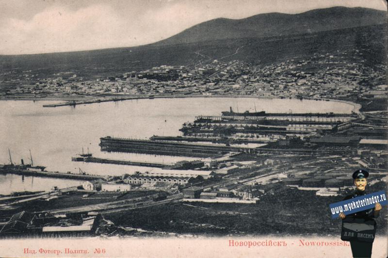 Новороссийск. Общий вид города, до 1917 года