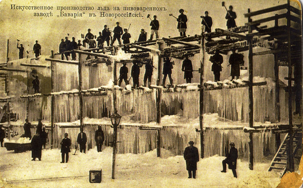 """Новороссийск. Пивоваренный завод """"Бавария"""", до 1917 года"""