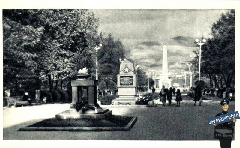 Новороссийск. Сквер героев, 1966 год