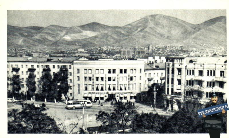 Новороссийск. Угол улиц Советов и Свободы, 1966 год